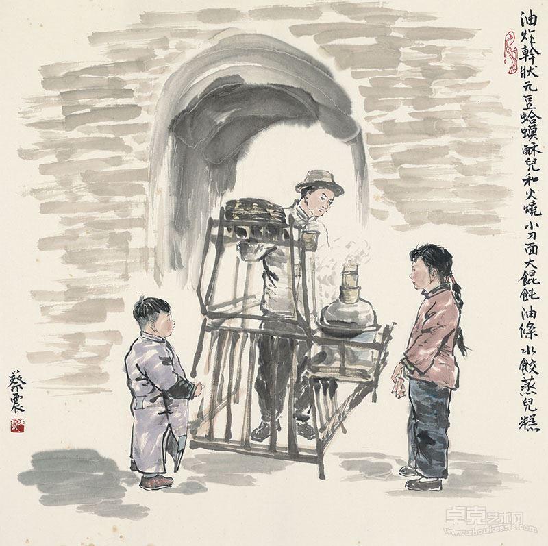 蔡震-老南京印象一蒸儿糕--纸本水墨,2017年,69.5x69cm