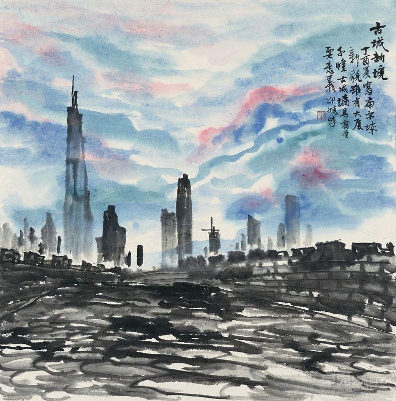 邵晓峰   古城新境,纸本水墨,2017年,69x69.5cm