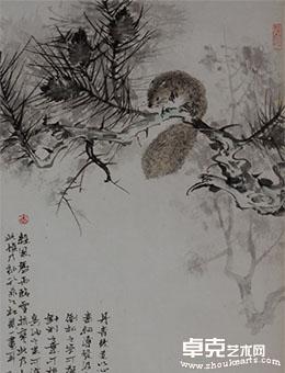 雅逸林泉——金杰中国画作品展