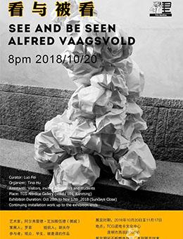 """""""看与被看""""挪威艺术家阿尔弗雷德·瓦加斯伍德作品展"""